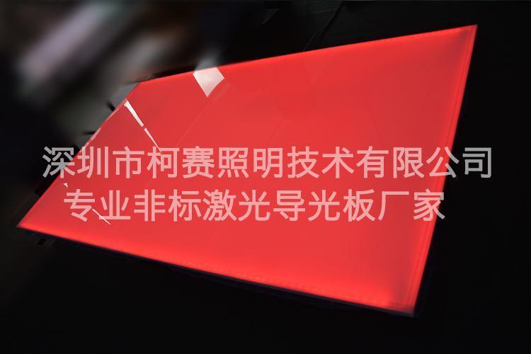 非标导光板LED导光板 2