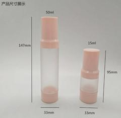 AS真空瓶按壓式噴霧瓶乳液真空瓶護膚化妝品包裝瓶