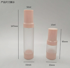 As vacuum bottle pressing spray emulsion skin care cosmetic packaging bottle