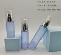 20.30.40.50ml高檔乳液精華真空瓶護膚品旅遊瓶子 2