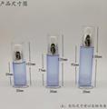 20.30.40.50ml高檔乳液精華真空瓶護膚品旅遊瓶子 4