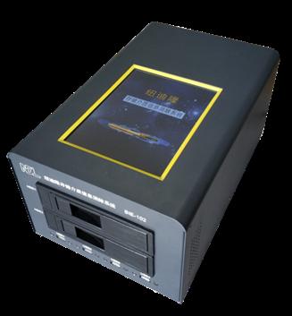 信安伟业-华信存储介质信息消除系统V6.0 1