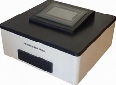 华信磁性存储介质消磁机XC-01