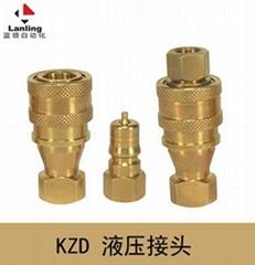 KZE液压中高压接头
