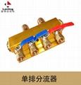 单排水排分流器 双排水排分流器