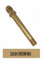 加长铜美制 直通铜美制 三通铜