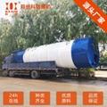 郑州科信大型立式散装水泥罐发往