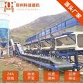 郑州科信节能型WBZ1000稳
