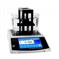 硫化橡膠密度測定儀XXF-12031S檢測塑料陶瓷比重 3