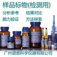 水中 CH3CO2- 质控样品