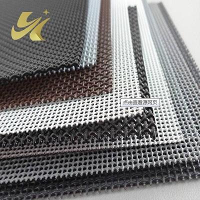 Fireproofing fiber glass window screen 1