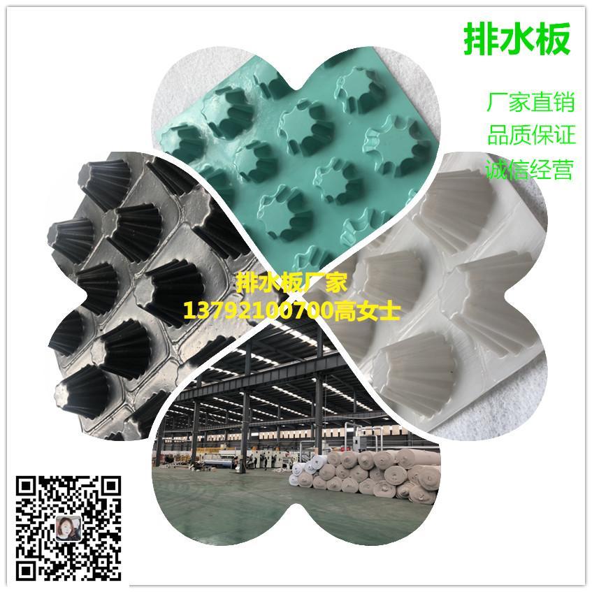 建築工程材料信陽排水板到冬季怎麼選擇排水板 1