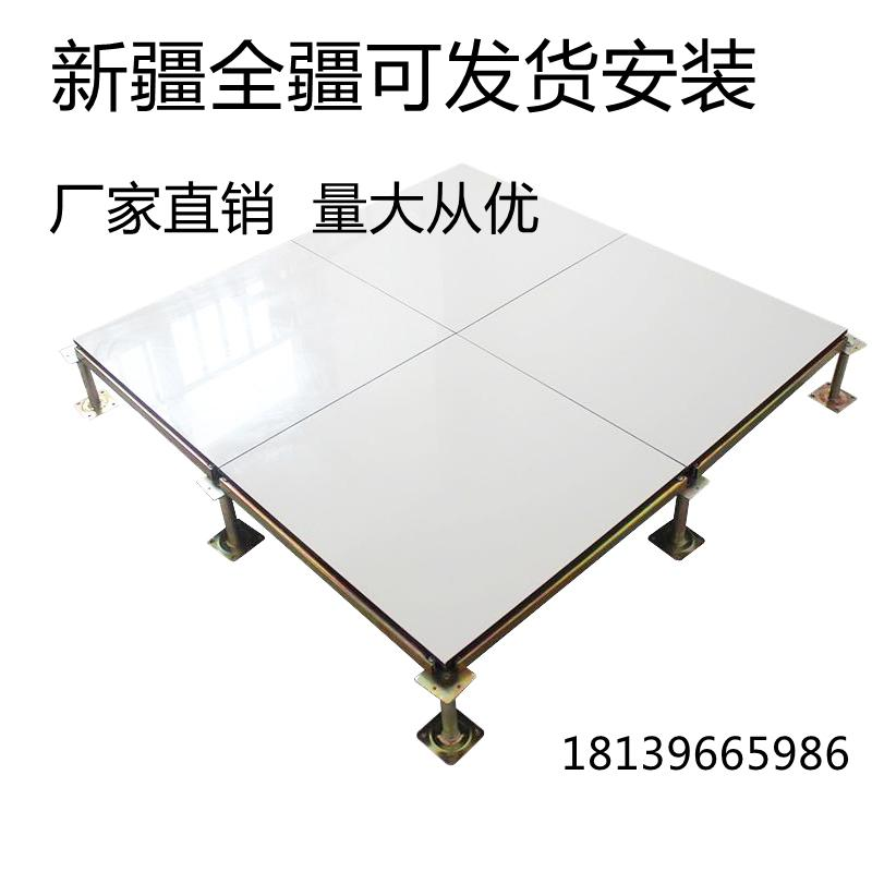 陶瓷面象牙白抗防靜電地板 1