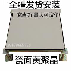 陶瓷面黃聚晶抗防靜電地板