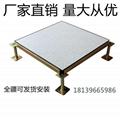 PVC面抗防靜電地板3035 1