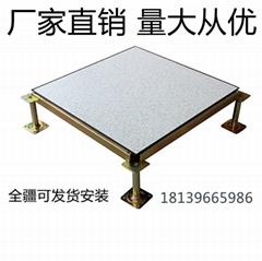 PVC面抗防靜電地板3035