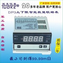 托克廠家直銷數顯歐姆表DP3-PR400Ω