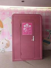 地铁站可移动母婴室配置护理台沙发椅垃圾桶用电配置全国配送