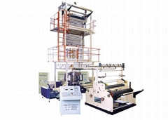 Rotary Head Two Layer Film Blowing Machine