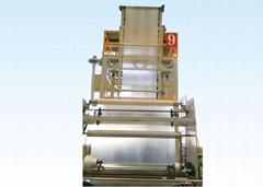 Waterproof Composite membrane film blowing machine