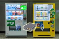 industrial 4G 3G Cellular wireless router modem for Vending Machine Kiosk