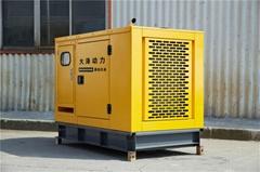 50千瓦柴油发电机TO52000ET