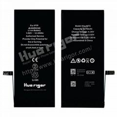 Huarigor High Capacity Battery for iPhone 7P