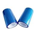 供應透明藍色PE保護膜PVC保