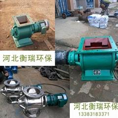 衡瑞直销卸料器 水泥星型卸料器 刚性叶轮给料机 质优价廉