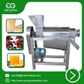 Fruit Juice Extraction Machine small scale juice making machine low price 4