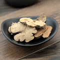 Jin Qiao Mai Rhizoma fagopyri cymosi Factory Supply Top Quality Dried wild Buckw 5