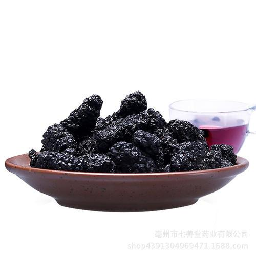 100% natural dried black mulberries health fruit dry mulberry 5