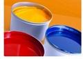 UV移印金屬油墨