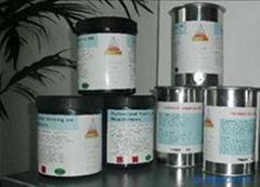 移印金属UV油墨