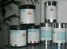 UV丝印玻璃油墨 1