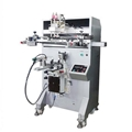 1 color screen printing machine Glass perfume bottle printing machine