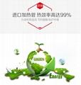 环保商用电热水锅炉 3