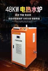 48kw取暖锅炉