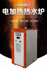 60kw家用电加热采暖锅炉