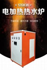 120kw電加熱小型熱水鍋爐