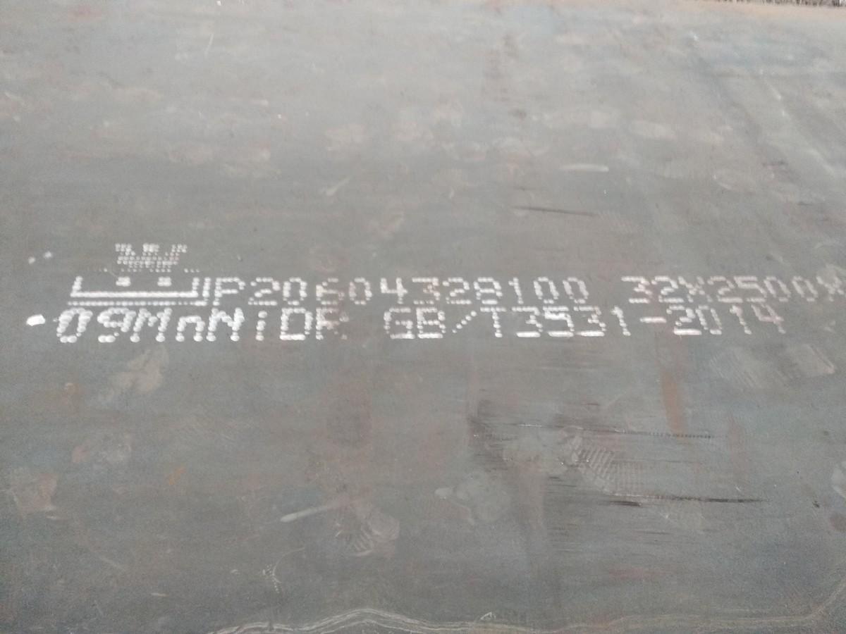 舞鋼SA516Gr60容器板SA516Gr70正火美標容器板 3