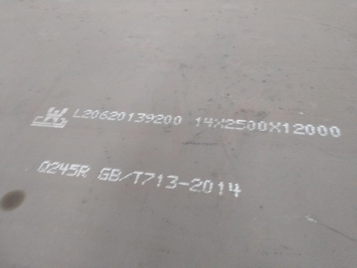 舞鋼SA516Gr60容器板SA516Gr70正火美標容器板 4