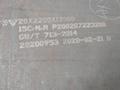 舞鋼16MnDR低溫壓力容器鋼