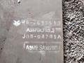 舞鋼15CrMoR容器板舞鋼1