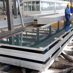 Aluminium Alloy Sheet