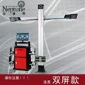 3D四輪定位儀 DT201ET 固定橫杆獨立機櫃雙屏款 1