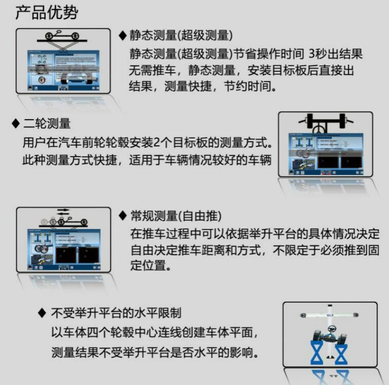 3D四輪定位儀 DT211ET 手動滑動橫杆獨立機櫃雙屏款 2