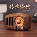 复古蓝牙无线音箱收音机 创意便