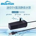 蓝鱼新款5V迷你桌面鱼缸潜水泵