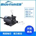 蓝鱼24V直流无刷潜水泵微型抽